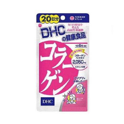 《DHC》 コラーゲン 20日分 (120粒入) 返品キャンセル不可