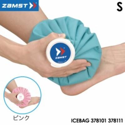 ザムスト アイスバッグ 氷のう Sサイズ ZAMST