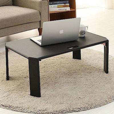 澄境 環保手提式摺疊收納茶几桌/和室桌75.5x45X32.5cm