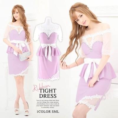 キャバ ドレス キャバドレス ワンピース ナイトドレス 大きいサイズ ビジュー レース ペプラム タイト ミニドレス