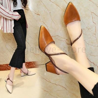新品 サンダル レディース ポインテッドトゥ バイカラー 太ヒール チャンキーヒール ハイヒール 歩きやすい 痛くない オフィス 結婚式 パーティー 夏 靴