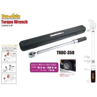 トルクレンチ/スエカゲツール Pro-Auto[TRDC-350]