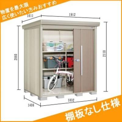 物置 屋外 おしゃれ タクボ物置 ND/ストックマン 棚板なし仕様 ND-1814 一般型 標準屋根 『追加金