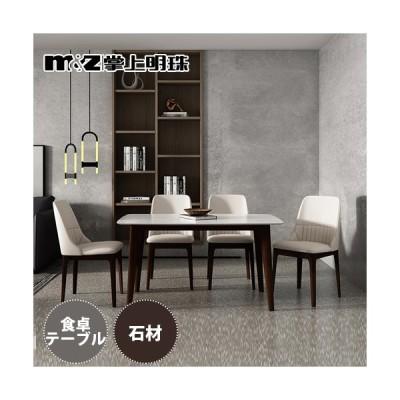 ダイニングテーブル セット/単品選べる 食卓テーブル モダン 4人掛け 食卓 ダイニングチェア 椅子 テーブル ダイニングセット おしゃれ 家具 人気