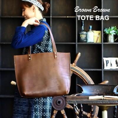 トートバッグ 鞄 カバン バッグ BAG レザー 革 本革 ビジネス 手縫い ハンドメイド メンズ   Brown Brown
