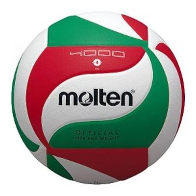〔モルテン Molten〕 バレーボール 〔4号球〕 人工皮革 吸汗性 V4M4000 〔運動 スポーツ用品〕 〔送料無料〕