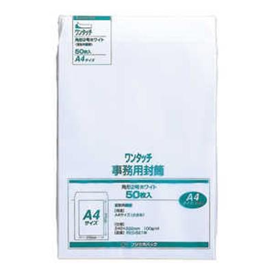 マルアイ [封筒] ワンタッチ事務用封筒 角2号 A4 ホワイト 50枚 50P PKO521W