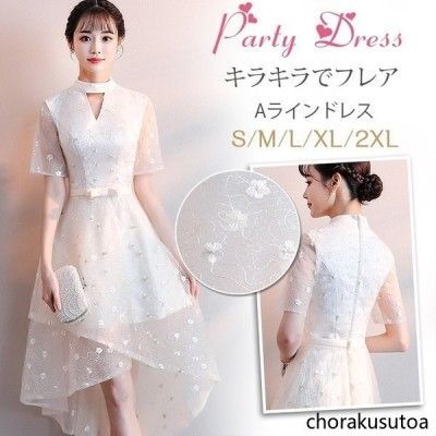 パーティードレス 結婚式 ドレス 袖あり 卒業式 大人 ドレス ロングドレス 演奏会 ウェディング 前下がり ドレス パーティー お呼ばれドレス