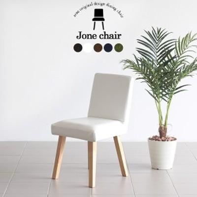 ダイニングチェア 合皮 レザー おしゃれ 木製 チェア 座面高45cm 椅子 イス カフェ風 1人掛け チェアー 日本製 Joneチェア 1P/角脚NA