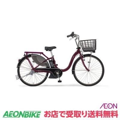 【お店受取り送料無料】 ヤマハ (YAMAHA) PAS ウィズ SP With SP 2021年モデル 15.4Ah バーガンディ 内装3段変速 26型 PA26WSP 電動自転車