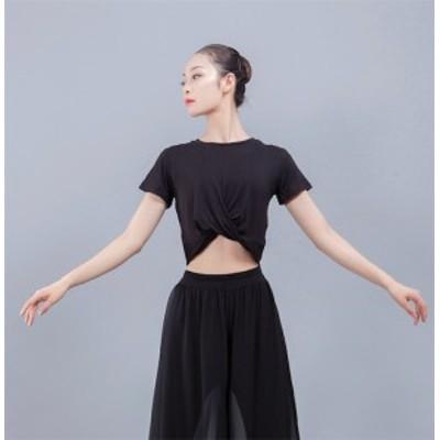 二枚送料無料/レディース Tシャツ ブラウス トップス ダンス衣装 ヨガウエア 社交ダンス ラテンダンスウェア ヨガ衣装 スウェット プルオ