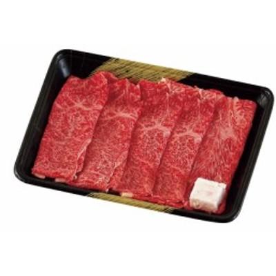 宮崎牛 すきやき肉 SC-370