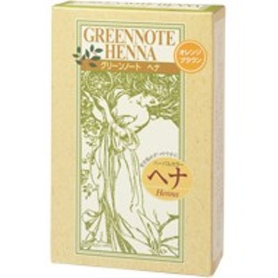 ハーバルカラー・オレンジブラウン(100g)【グリーンノート】