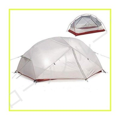 XiuanCum 2 3 Person Waterproof Double Layer Outdoor Tent Aluminum Rod Gray Ultralight Camping Tents 2 Person Gray mongar 並行輸入品