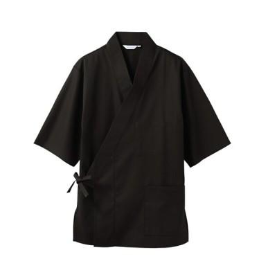 MONTBLANC 3-701 はっぴ(7分袖)(男女兼用) 【業務用】コック服