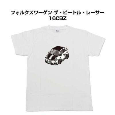 MKJP かわカッコいい Tシャツ 外車 フォルクスワーゲン ザ・ビートル・レーサー 16CBZ ゆうパケット送料無料
