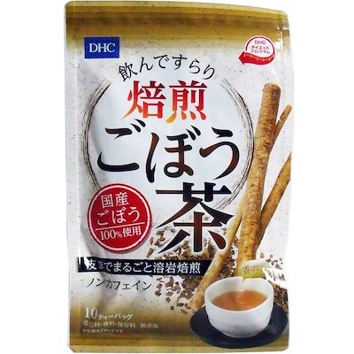 DHC 飲んですらり 焙煎ごぼう茶 ノンカフェイン 10ティーバッグ 単品1個