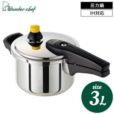 お歳暮 ギフト ワンダーシェフ wonder chef 圧力鍋 デリッシュ片手圧力鍋 3L / 640024 送料無料