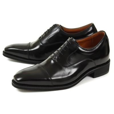 6cmUP シークレットシューズ 北嶋製靴(キタジマセイカ) ビジネスシューズ ストレートチップ 1301 ブラック