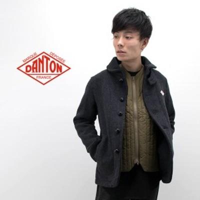 DANTON ダントン メンズ WOOL MOSSER ショールカラーシングルジャケット[JD-8237WOM]【BASIC】