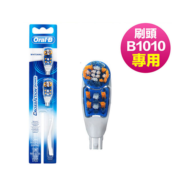 歐樂B-多動向雙向震動電動牙刷刷頭CAP2