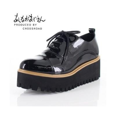 あしながおじさん 靴 7210005 シューズ 厚底 レースアップ オックスフォード 牛革 本革 エナメル 黒 ブラック レディース