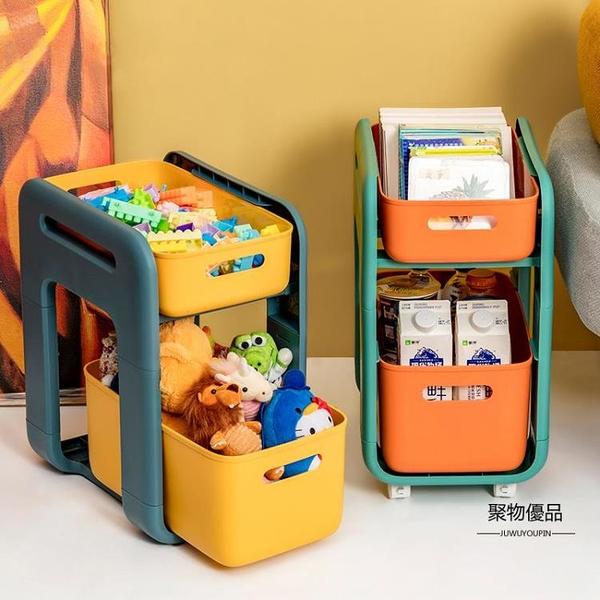兒童玩具收納箱抽屜式家用滑輪整理盒零食儲物筐推車置物架神器【聚物優品】