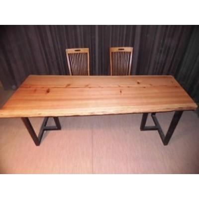 P-090■ 杉 スギ 霧島杉 テーブル 一枚板 無垢材 無垢 ダイニングテーブル センターテーブル リビングテーブル 豪華テーブル ローテーブ