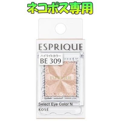 【ネコポス専用】コーセー エスプリーク セレクトアイカラー N BE309