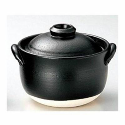 ぷくぷくご飯鍋(一重蓋)3合炊 34-09-04-SE 四日市 万古焼 土鍋 美味しく炊ける 直径20センチ