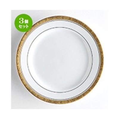 3個セット 洋陶オープン 洋食器 / Y・Sゴールド 61/2吋パン皿 寸法:16 x 1.6cm