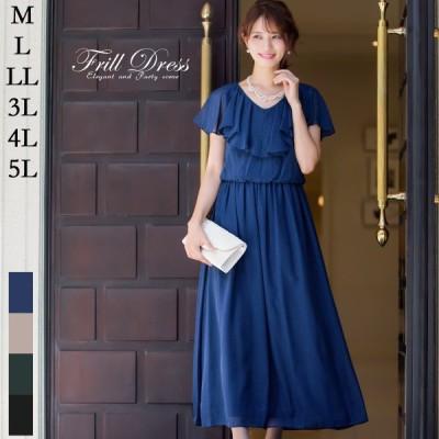 結婚式 ドレス ワンピース 大きいサイズ 30代 40代 50代 披露宴 母親ドレス 演奏会 袖あり