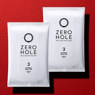 【2個セット】NO.3 ゼロホール 日やけ止めシート(微香)