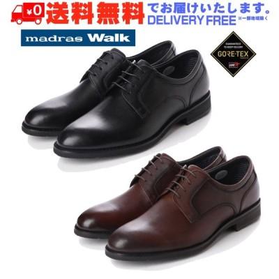madras Walk マドラス プレーントゥ ビジネス シューズ ゴアテックス MW5906 (nesh) (新品) (送料無料)