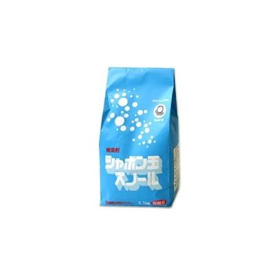 シャボン玉スノール (洗濯用石けん) 洗たく用粉石鹸 2.1kg ナチュラルクリーニング