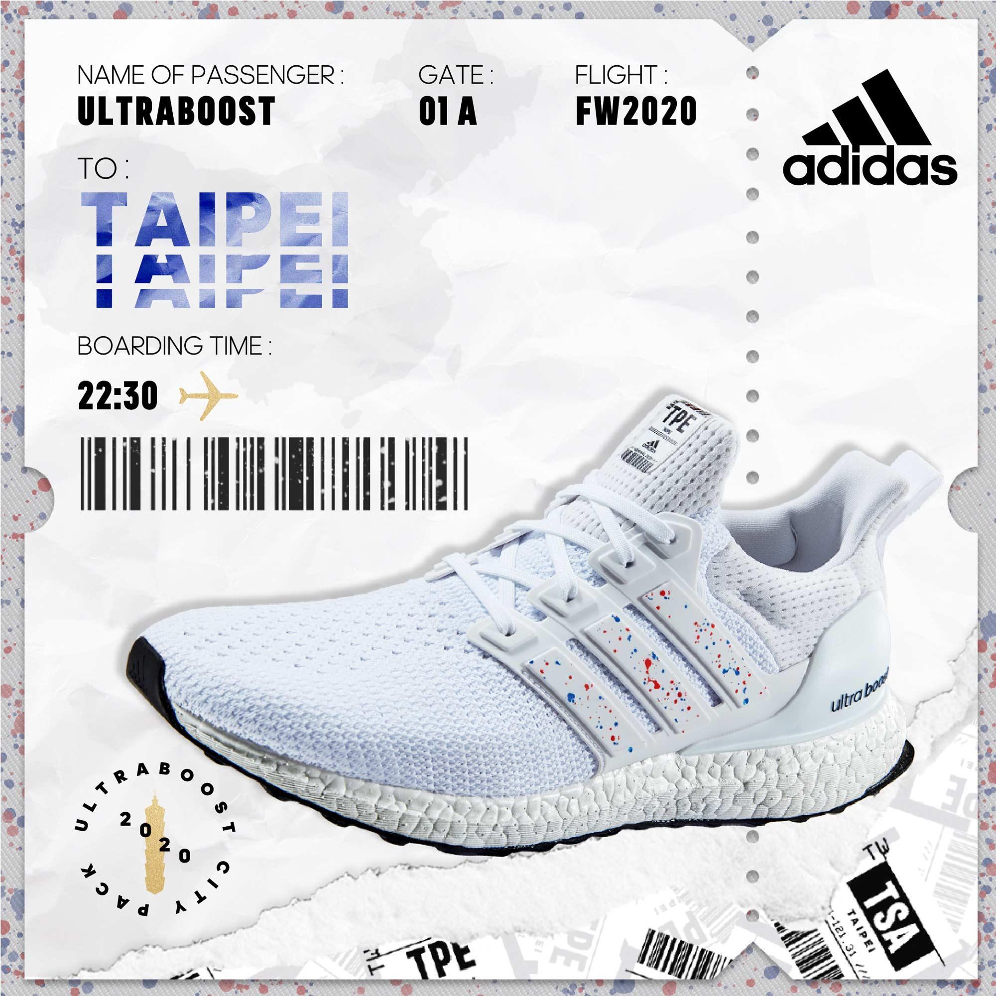 ULTRABOOST DNA 台北城市跑鞋