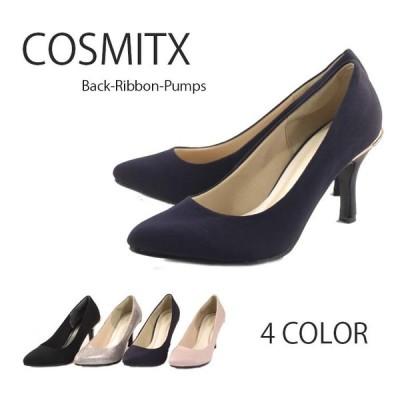 COSMITX (コスミティクス)パンプスパンプス バックリボンデザイン  美脚 44-7580