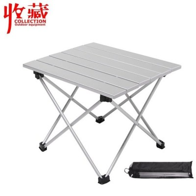 【送料無料】アルミ テーブル ナイロンケース付 アウトドア用 折りたたみ式