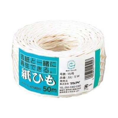 4902850195027 マルアイ 紙ひも カヒ-5W NO. 5 白 カヒ-5W