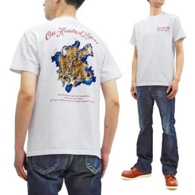 サンサーフ Tシャツ SS78788 百虎 東洋エンタープライズ Sun Surf メンズ 半袖Tee ホワイト 新品