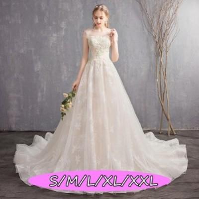 ウェディングドレス 結婚式ワンピース 花嫁 編み上げタイプ 着やせ ハイウエスト Aラインワンピース マキシドレス シャンパン色