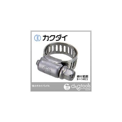 カクダイ(KAKUDAI) 強力キカイバンドA(締付範囲9〜14ミリ)ホースバンド 5360-A