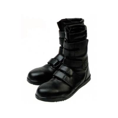 【在庫処分】松元屋 ≪黒豹≫ 高所用安全靴 ZA-08 【ブラック】