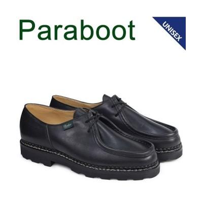 (PARABOOT/パラブーツ)パラブーツ PARABOOT ミカエル MICHAEL シューズ チロリアンシューズ 715604 メンズ レディース ブラック [12/9 追加入荷]/ユニセックス その他