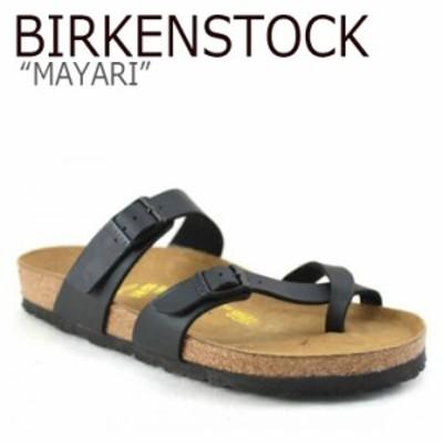 ビルケンシュトック サンダル BIRKENSTOCK レディース MAYARI マヤリ BLACK ブラック 071793 シューズ