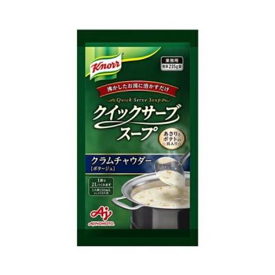 AJINOMOTO 味の素 クイックサ−ブスープ クラムチャウダー 235g×20袋