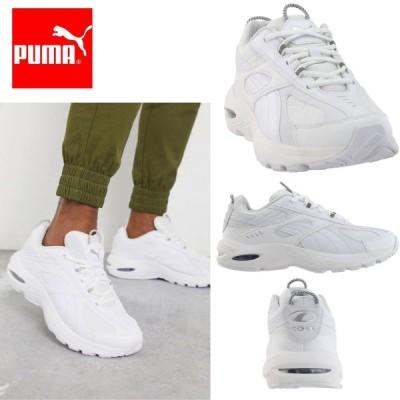 プーマ セル スピード リフレクティブ ホワイト Puma Cell Speed Reflective White 371868-02 送料無料 メンズ