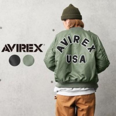 【T】AVIREX アビレックス 6202051 レディース COMMERCIAL LOGO MA-1フライトジャケット【Cx】 / ミリタリージャケット アウター ブルゾ