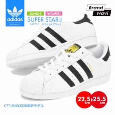 adidas SUPER STAR J アディダス スーパースターJ レディース スニーカー シューズ 靴 ホワイト オリジナルス ジュニア サイズ 子供 黒