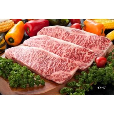 C-079 黒毛和牛サーロインステーキ通常480gを特別に600g(限定100セット)【新型コロナ被害支援】